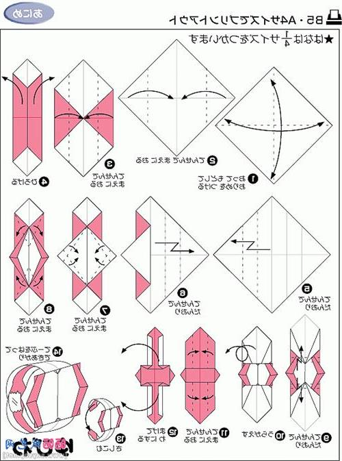 How To Make An Origami Envelope Step By Step